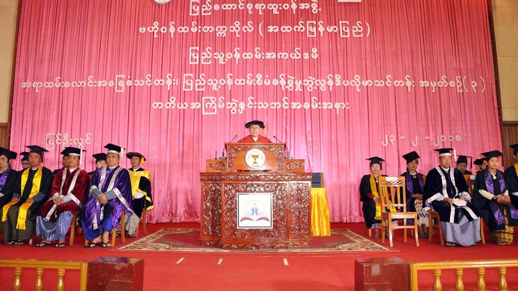 Dr. Win Thein, Chairman of the Union Civil Service Board, addresses the audience at the graduation ceremony.