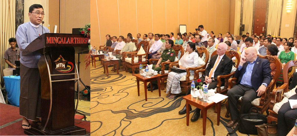 Dr. Win Myat Aye addresses the meeting of government officals, MPs and representatives of communities in Rakhine State, and foreign dignitaries in Nay Pyi Taw yesterday.  photo: mna