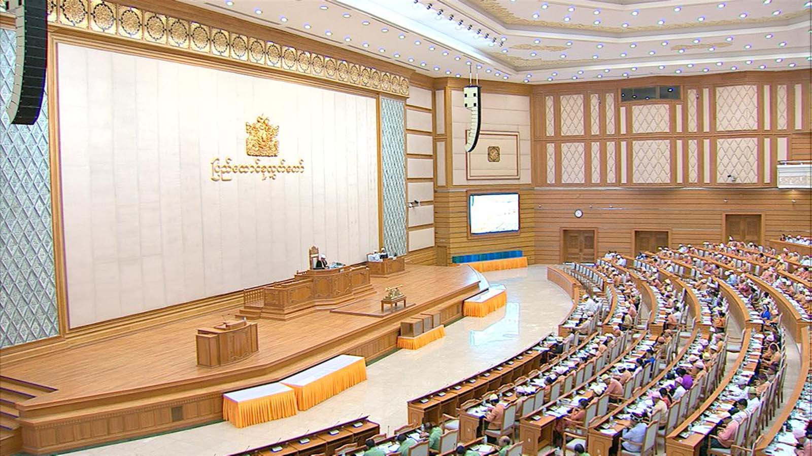 Pyidaungsu Hluttaw is being convened in Nay Pyi Taw.Photo: MNA