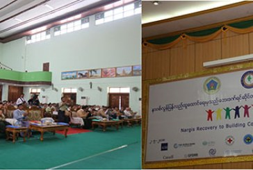 Donation ceremony in Ayeyawady Region honours Nargis victims