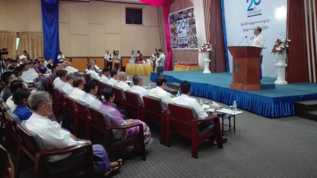 Myanmar computer associations hold 20th anniversary in Hline Township, Yangon yesterday.Photo: MNA