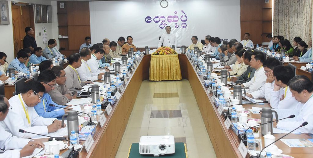 Vice President U Myint Swe addresses the 17th regular meeting between the Private Sector Development Committee and Myanmar entrepreneurs at the Republic of the Union of Myanmar Federation of Chambers of Commerce and Industry office inYangon yesterday.Photo: MNA