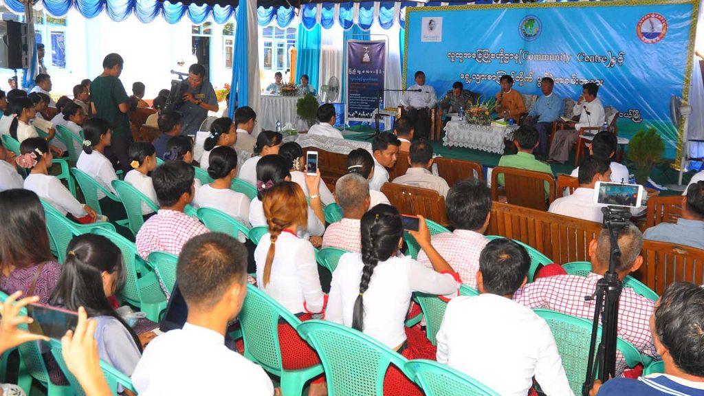 People take part in the Public Talk in Dawei, Taninthayi Region, yesterday.Photo: MNA