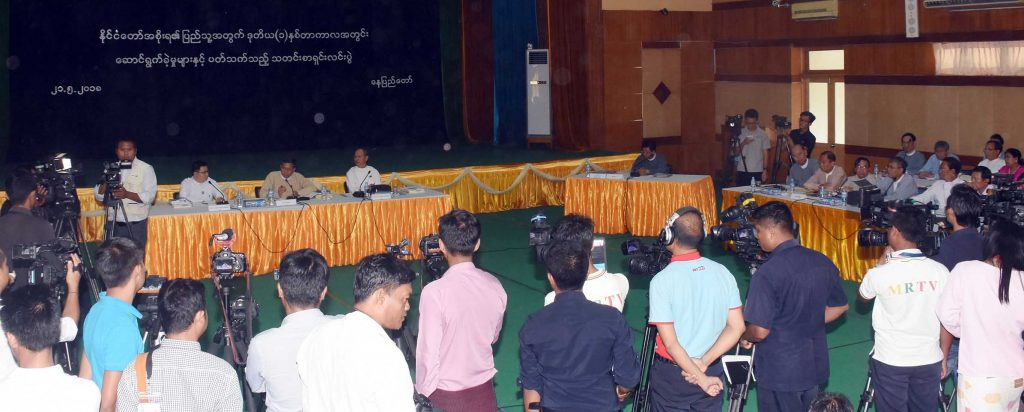Ministry for Education, Ministry of Transport and Communications and Ministry of Ethnic Affairs hold press conference on their performance in second year in office in Nay Pyi Taw. Photo: MNA