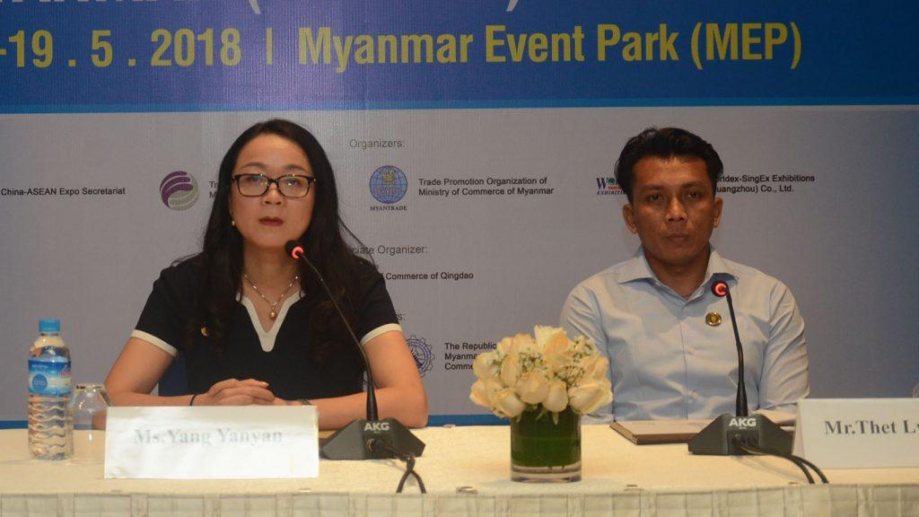 Press Conference on China-Myanmar (Yangon) Trade Fair 2018Photo: Phoe Khwar