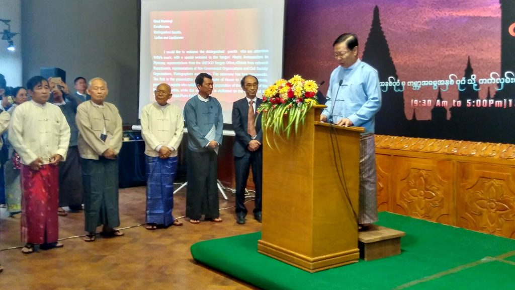 Union Minister Thura U Aung Ko delivers a speech at the Bagan photo exhibition in Yangon National Museum. photo: mna
