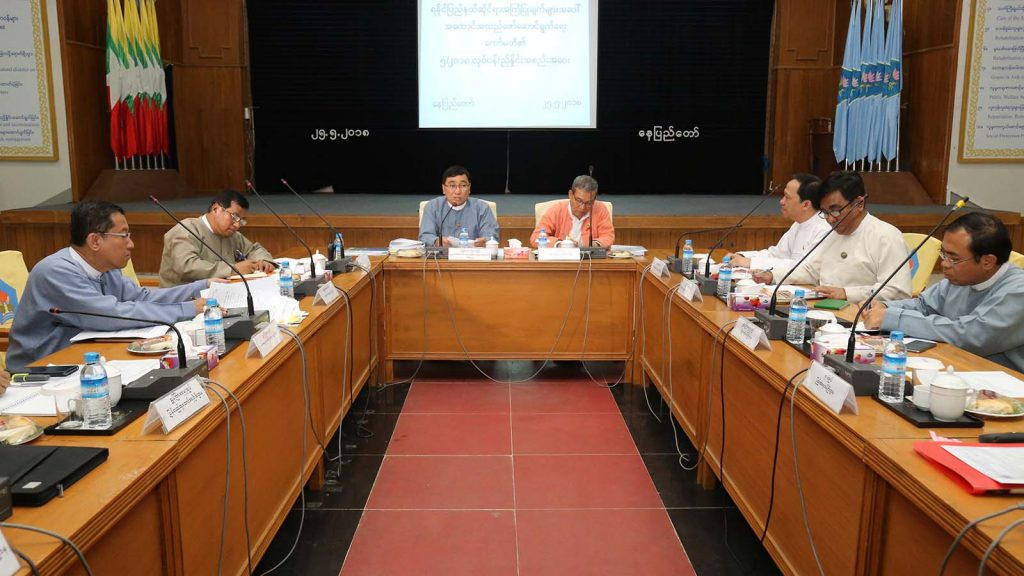 The committee formed to implement the recommendations on Rakhine State holds the work coordination meeting. Photo: MNA
