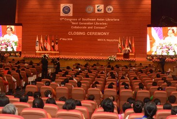 Vice President U Myint Swe delivers speech at closing ceremony of CONSAL XVII