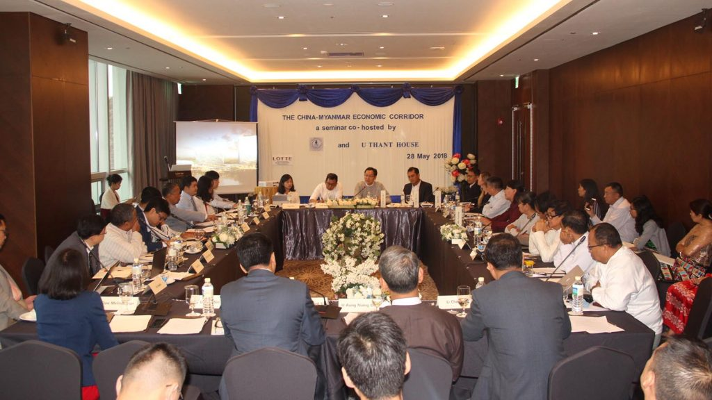 China-Myanmar Economic Corridor panel discussion held in Yangon yesterday. Photo: MNA
