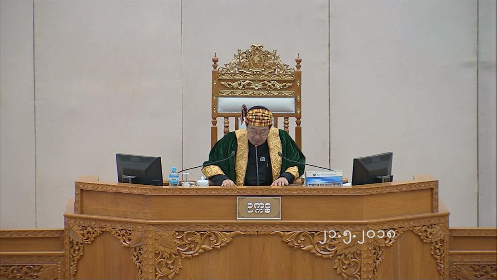 Pyithu Hluttaw Speaker U T Khun Myat.Photo: MNA