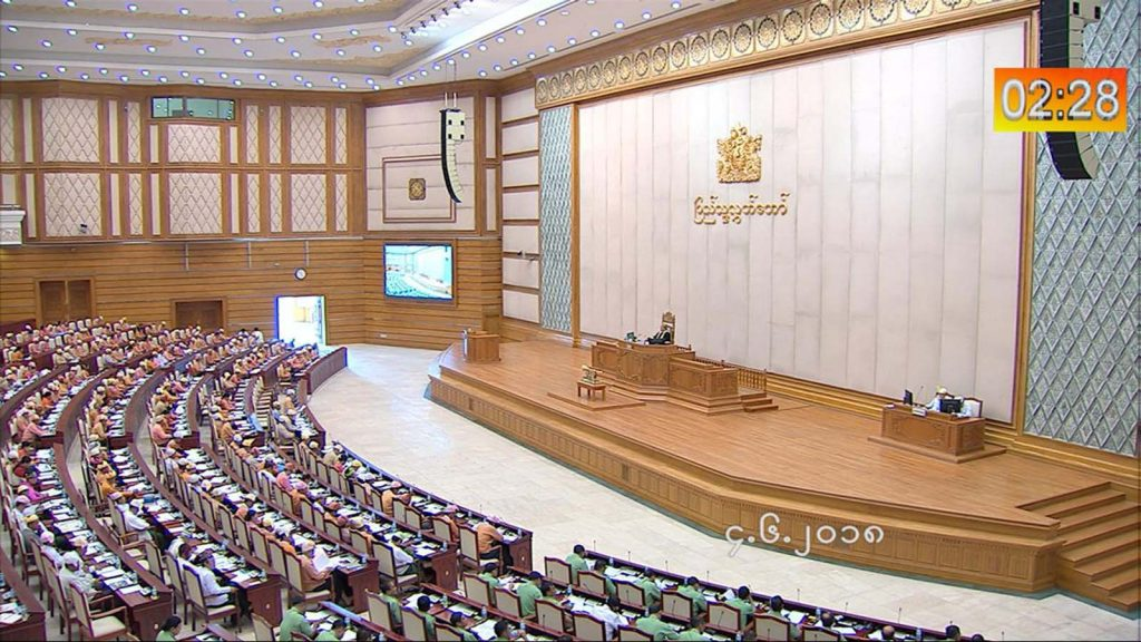 Pyithu Hluttaw is being convened in Nay Pyi Taw. Photo: MNA