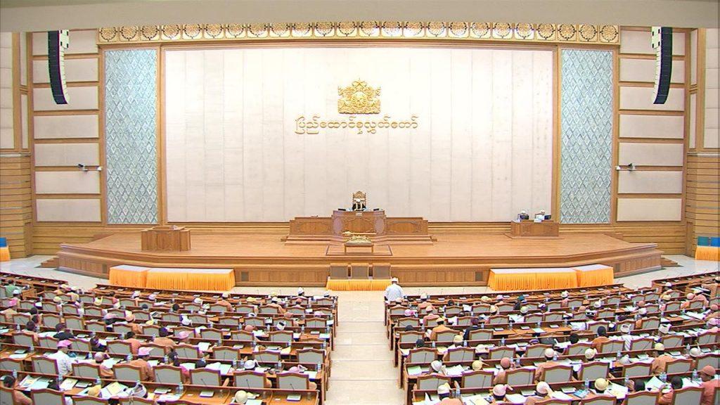 Pyidaungsu Hluttaw being convened in Nay Pyi Taw yesterday.Photo: MNA