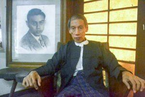 Prof. U Min Myat (retd).