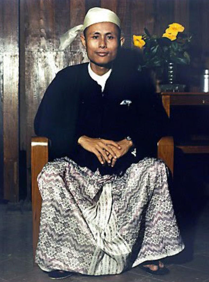 220px Aung San color portrait copy