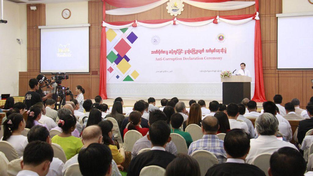 UMFCCI President U Zaw Min Win delivers the speech at the Anti-Corruption Declaration Ceremony in Yangon yesterday.Photo: Myanmar News Agency