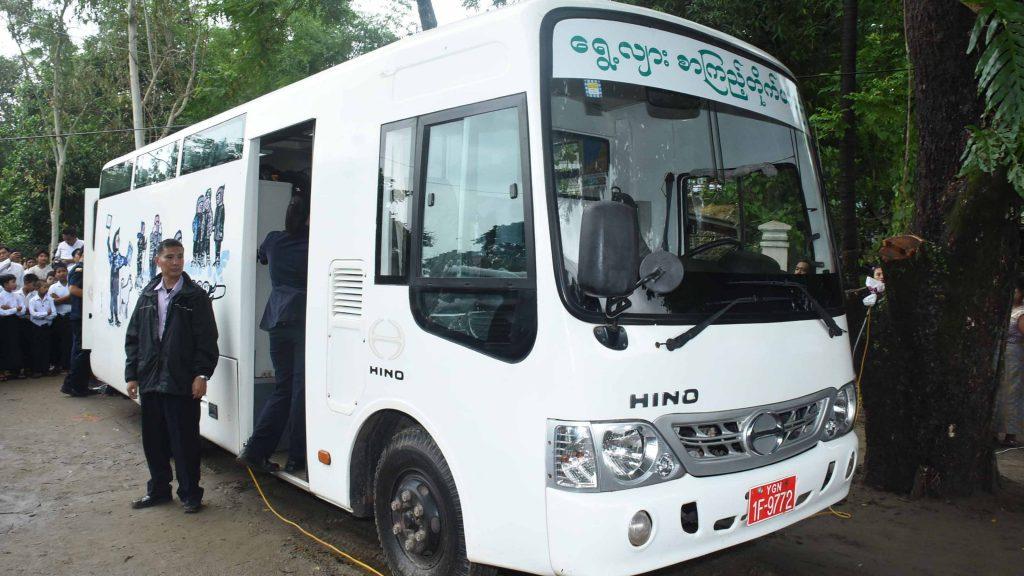 The Daw Khin Kyi Foundation mobile library.Photo: MNA