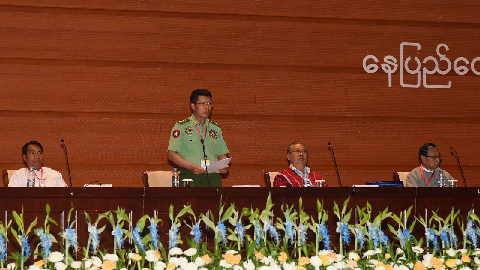 Lt-Gen Tin Maung Win delivers speech at closing of the Third Session of the Union Peace Conference-21st Century Panglong.Photo: MNA