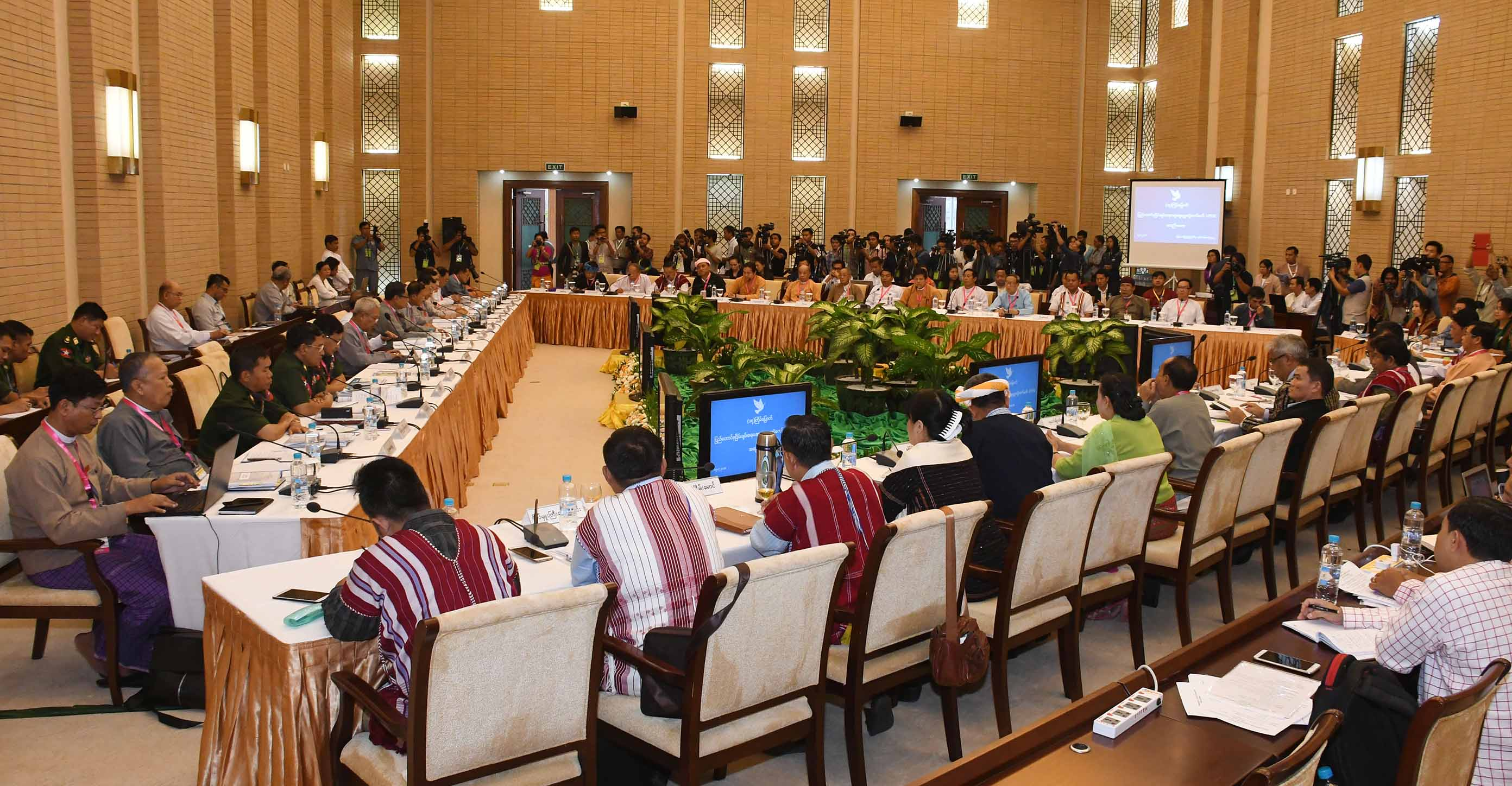 Representatives of the Government, the Hluttaw and the Tatmadaw, who are the members of UPDJC, representatives of ethnic armed organisations, political parties and officials taking part at the of UPDJC meeting in Nay Pyi Taw.Photo: MNA