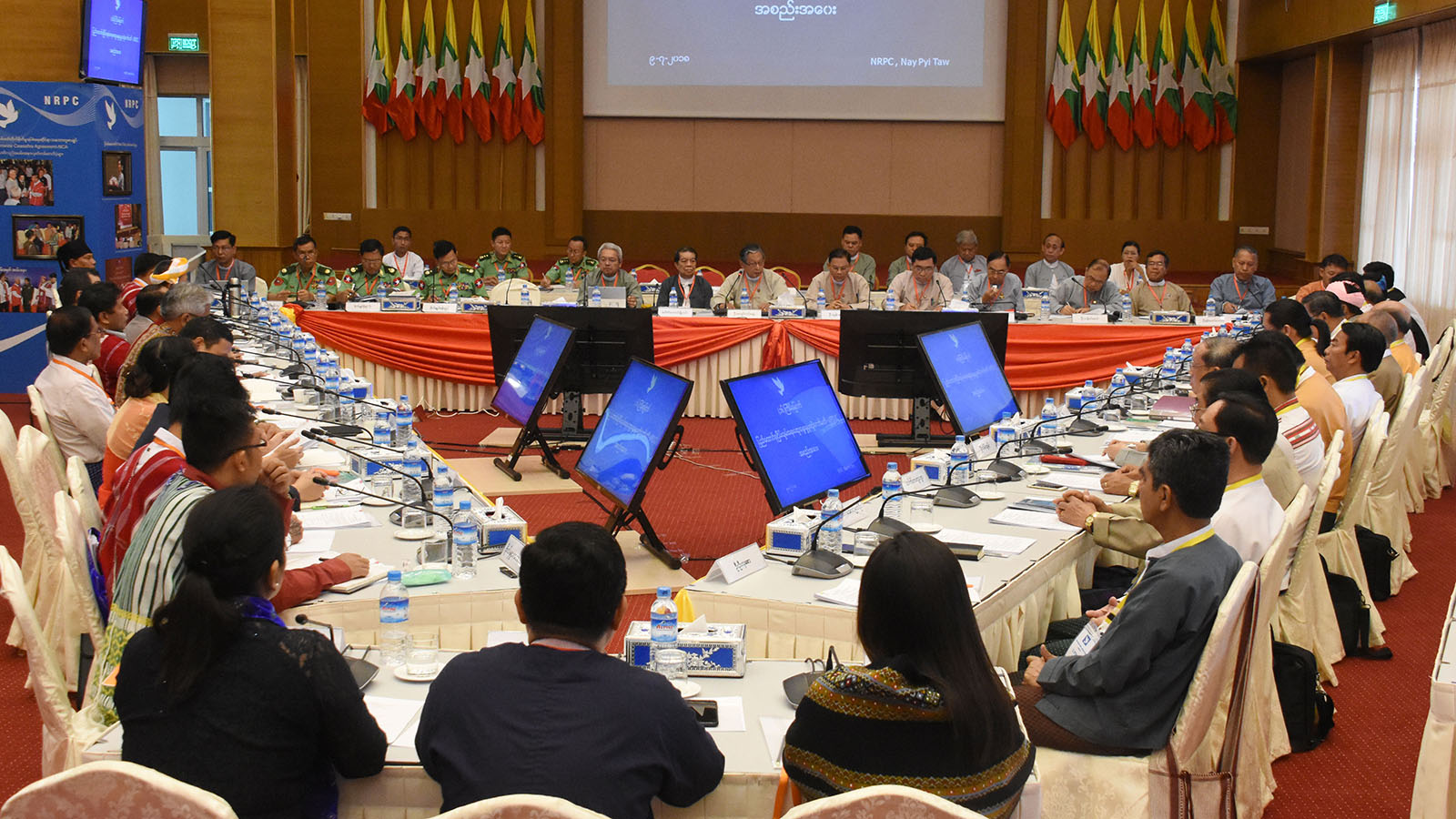 Union Peace Dialogue Joint Committee holds the meeting in preparation for the third session of the Union Peace Conference-21st Century Panglong in Nay Pyi Taw yesterday.Photo: MNA