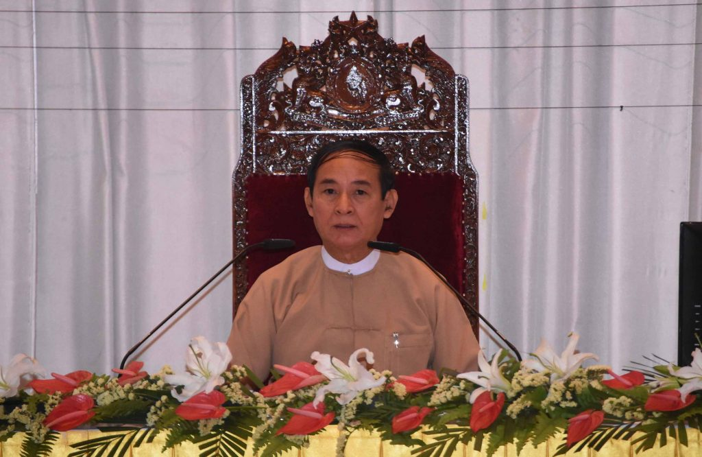 President U Win Myint delivering a speech at a meeting with Yangon Region government officials.Photo: MNA