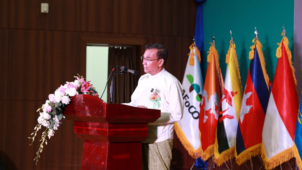 Union Minister U Ohn Win delivers the address at opening of the training school of AFoCO RETC.Photo: MNA