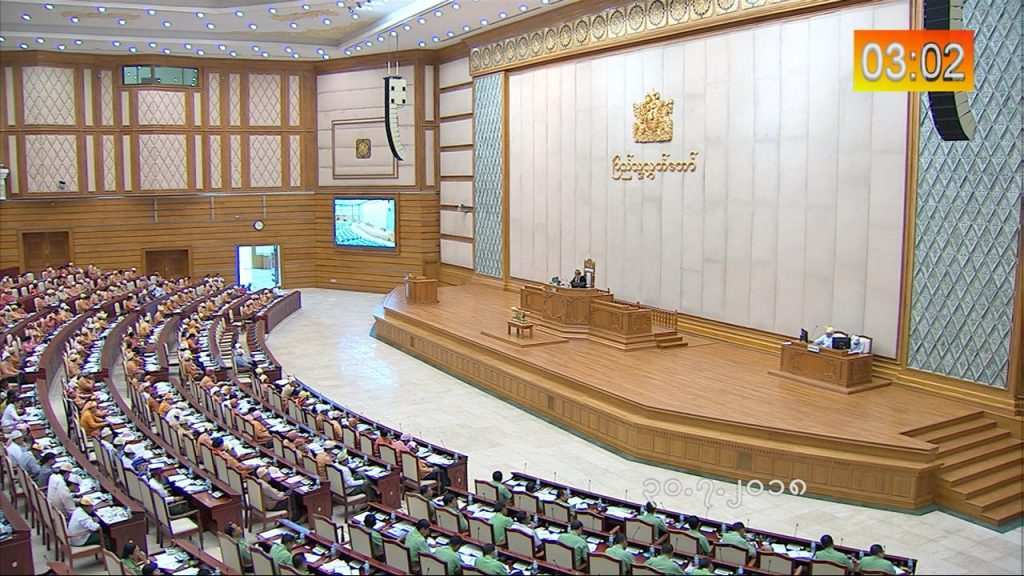 Pyithu Hluttaw is being convened in Nay Pyi Taw yesterday.Photo: MNA