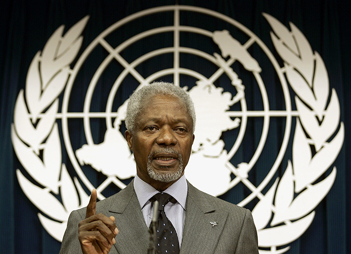 Kofi Annan, former UNSG, chairman of Advisory Commission on Rakhine State, passes away