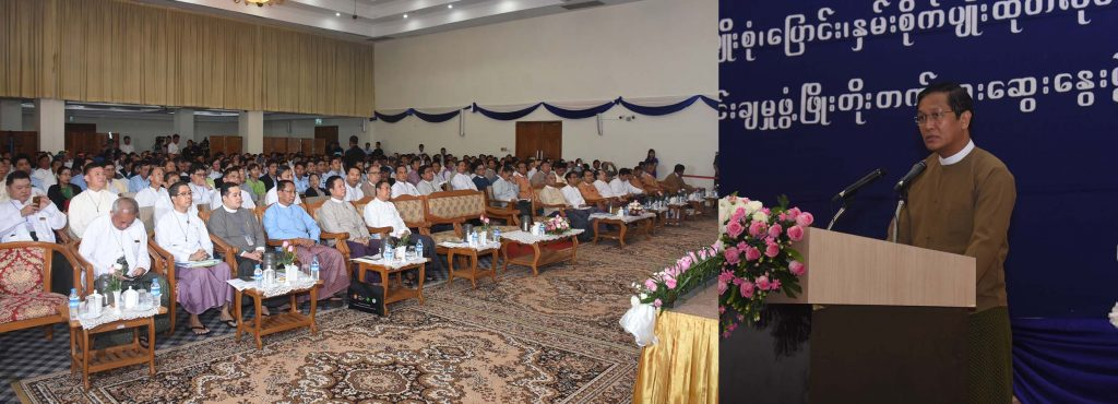 Vice President U Henry Van Thio delivers the speech at the workshop on developing trade and export of Myanmar pulses, beans and sesame in Yangon yesterday. Photo: Myanmar News Agency