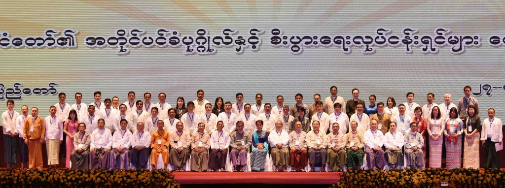 State Counsellor Daw Aung San Suu Kyi, Union Ministers, the Nay Pyi Taw Council Chairman, Governor of the Central Bank of Myanmar, deputy ministers, deputy governors of the CBM, UEHRD's Chief Coordinator, business leaders, bankers, high tax payers and representatives of the UMFCCI pose for documentary photo at their meeting in Nay Pyi Taw yesterday. Photo:MNA