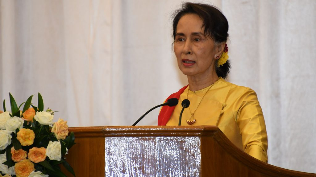 State Counsellor Daw Aung San Suu Kyi delivers the speech at the 2018 Conference on Implementing Education Development in Nay Pyi Taw yesterday.Photo: MNA