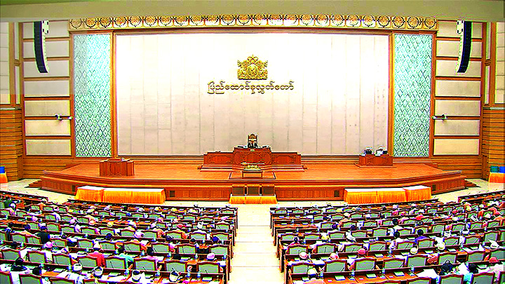 Pyidaungsu Hluttaw is being convened in Nay Pyi Taw. Photo: MNA - Myanmar to accept ADB loan
