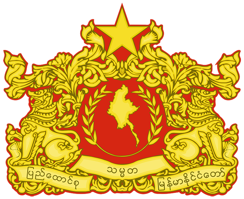state counsellor