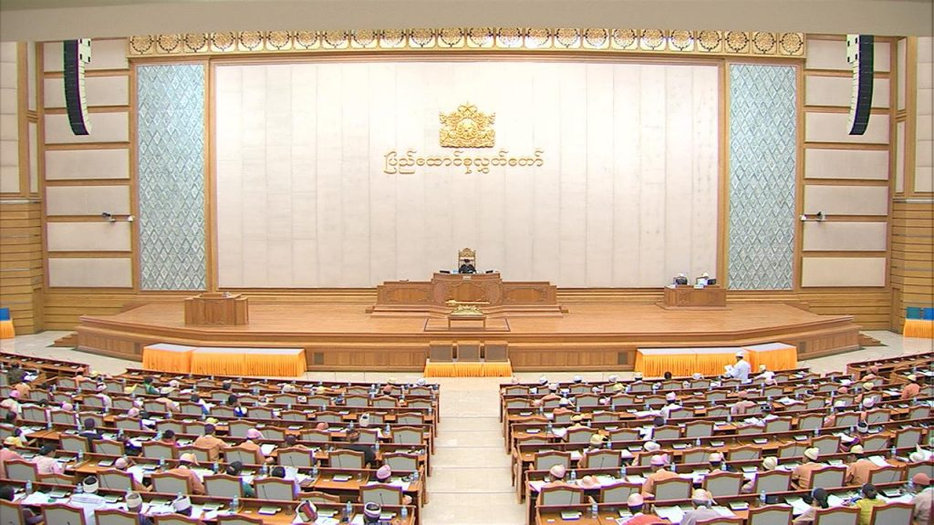 Pyidaungsu Hluttaw is being convened in Nay Pyi Taw yesterday. Photo: MNA