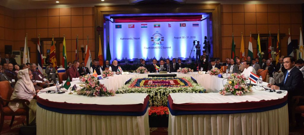 President U Win Myint attending the Bay of Bengal Initiative for Multi-Sectoral Technical and Economic Cooperation (BIMSTEC) Summit meeting in Kathmandu, Nepal yesterday. Photo: MNA