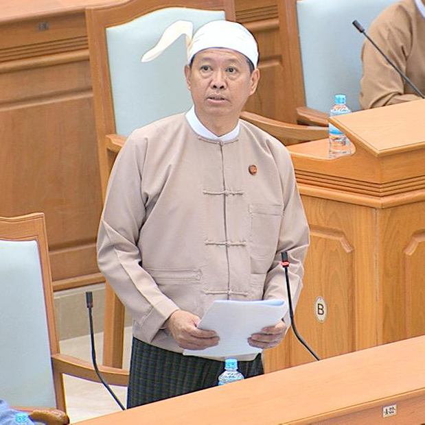 Dr. Myo Thein Gyi,