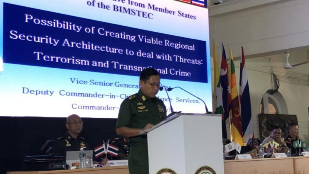 Vice Senior-General Soe Win addresses the BIMSTEC Army Chiefs' Conclave in Pune, India. Photo: Office of the Commander-In-Chief