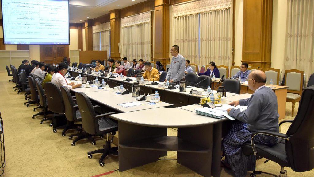Pyidaungsu Hluttaw Deputy Speaker U Tun Tun Hein attending the Pyidaungsu Hluttaw Joint Bill Committee meeting in Nay Pyi Taw yesterday. Photo: MNA