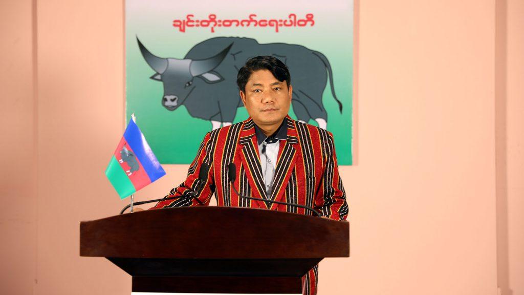 U Shein Tun , Secretary-General of Chin Progressive Party.