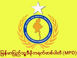 2R9A1356 logo 72