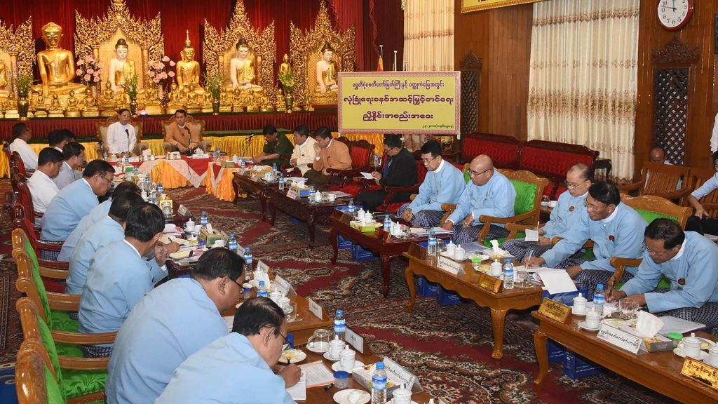 Union Minister for Religious Affairs and Culture Thura U Aung Ko addresses a meeting to upgrade the security system of the Shwedagon Pagoda and its compound.  Photo: MNA