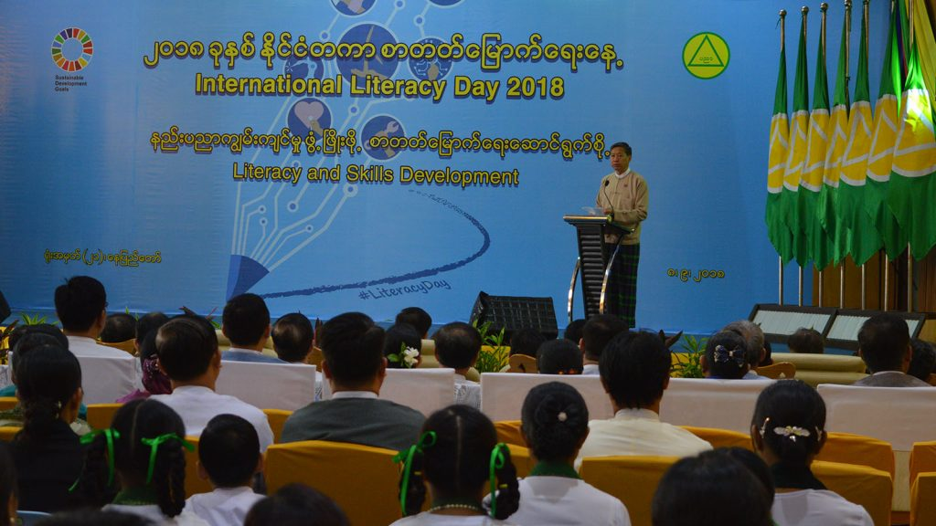 Union Minister Dr. Myo Thein Gyi addresses the ceremony to mark International Literacy Day 2018 at the Ministry of Education in Nay Pyi Taw yesterday.Photo: MNA