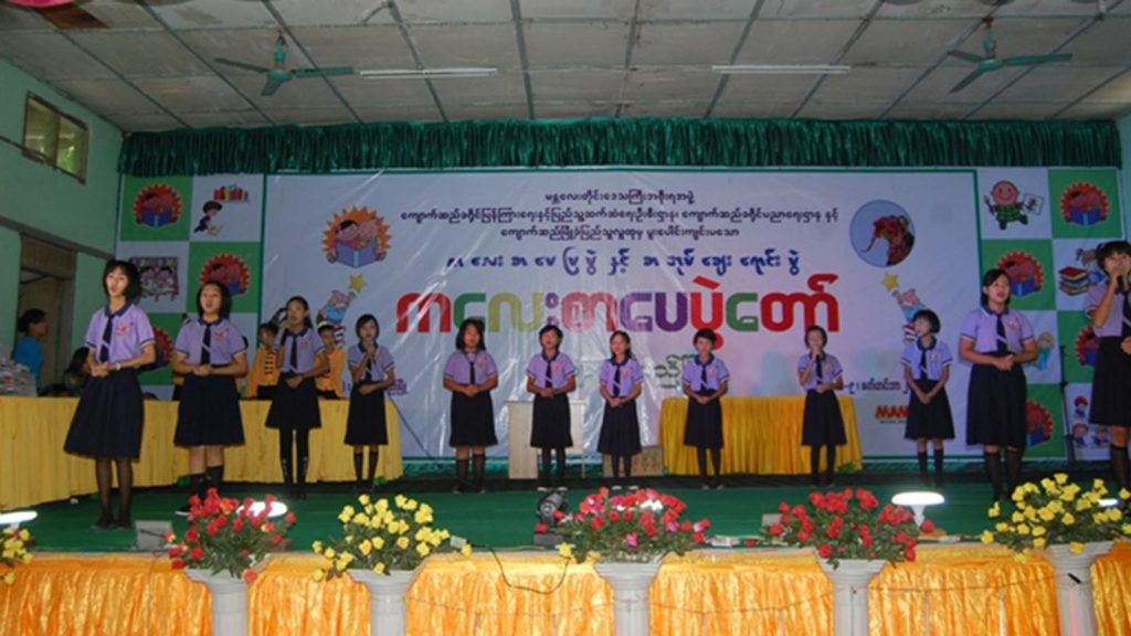 Children entertaining with songs and dances at the Children Literature Festival in Kyaukse.  Photo: Kyaukse District (IPRD)