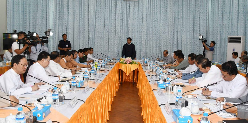 Vice President U Henry Van Thio addresses the meeting of the National Water Resources Committee (NWRC) in Nay Pyi Taw.Photo: MNA