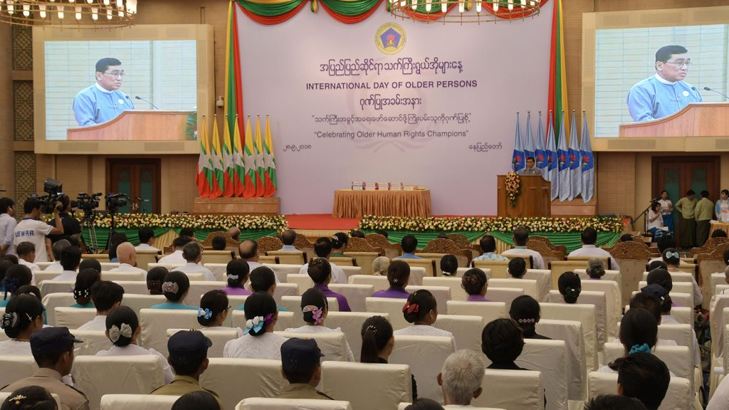 Union Minister Dr. Win Myat Aye addresses at the ceremony held to observe 2018 International Day of Older Persons.Photo: MNA