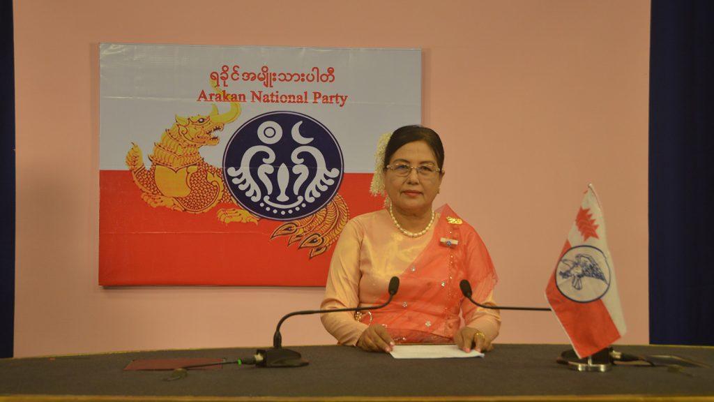 Daw Aye Nu Sein of Arakan National Party.