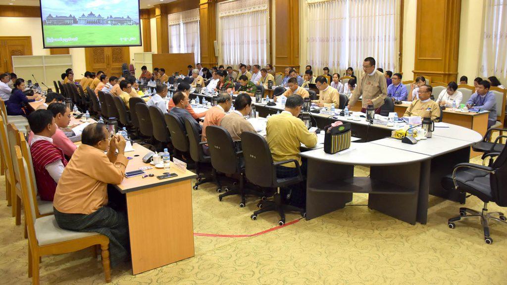 Pyidaungsu HluttawJoint Bill Committee meeting being convened.  Photo: MNA