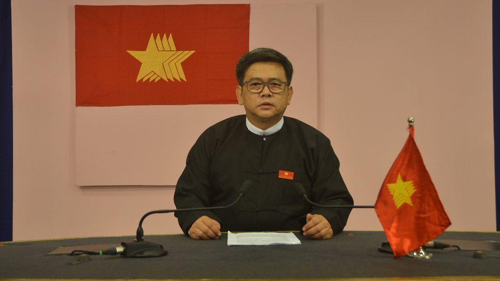 Chairman U Aung Moe Zaw .