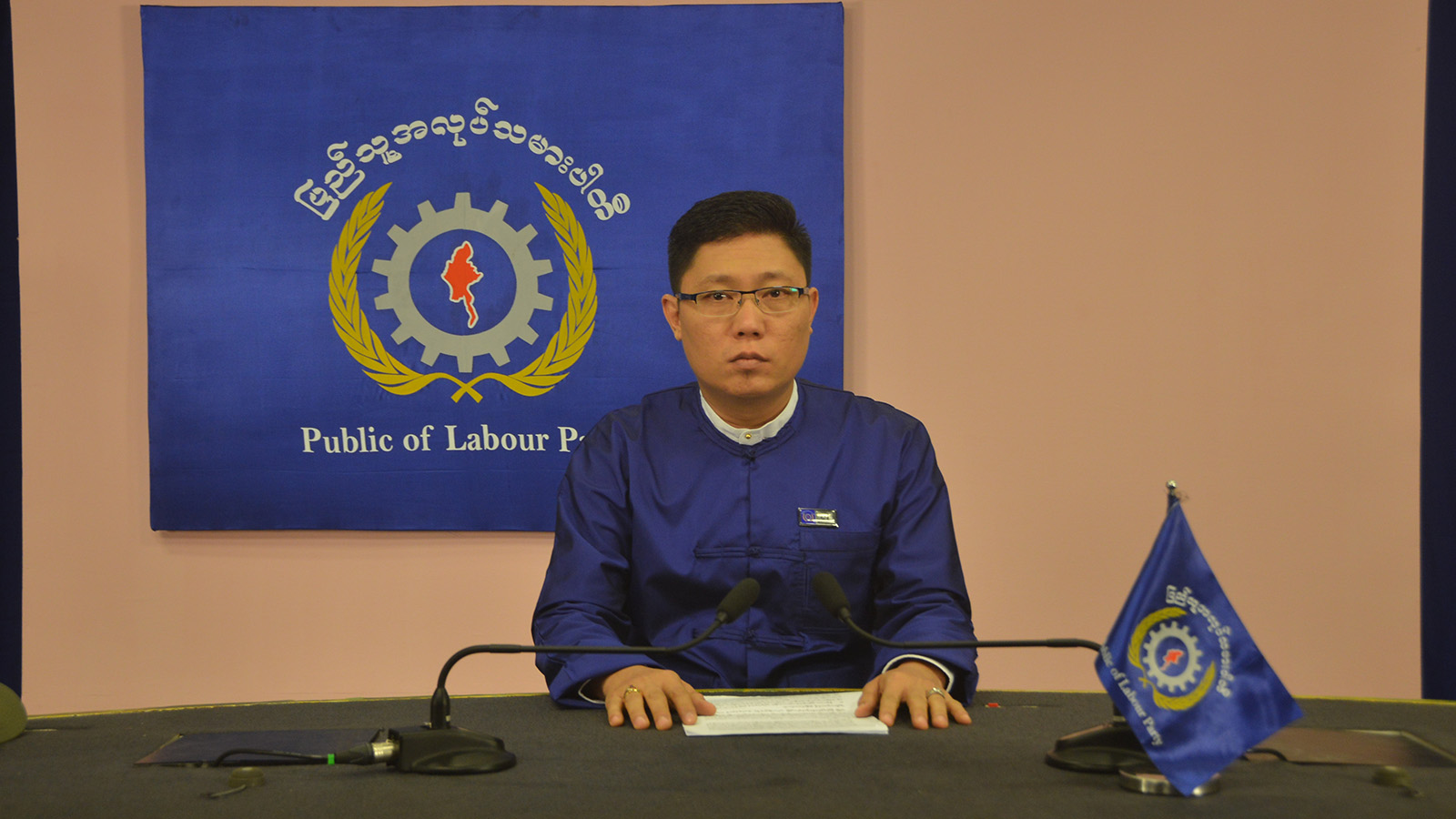 Chairman U Kyaw Zin of Public of Labour Party.