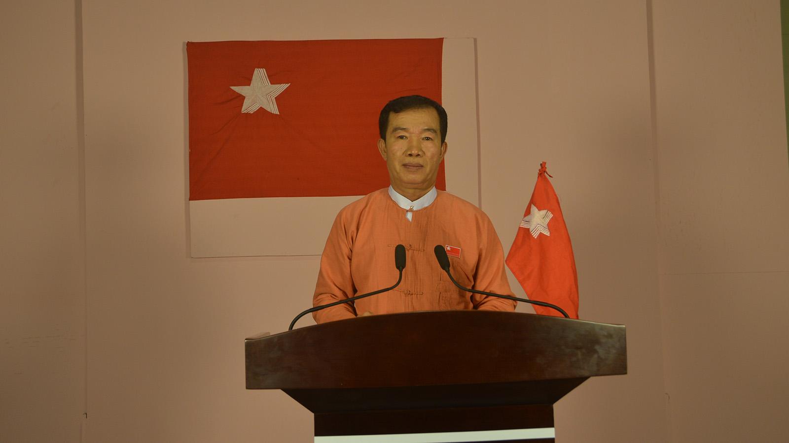 Chairman U Zin Aung.