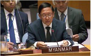 Myanmar Ambassador U Hau Do Suan